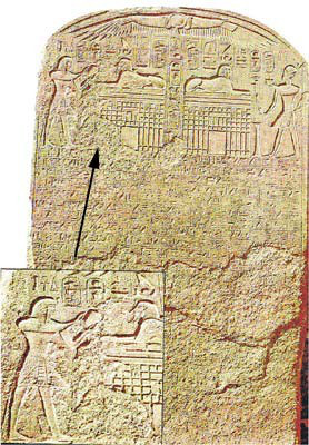 ЗАГАДКИ ЕГИПЕТСКИХ ПИРАМИД