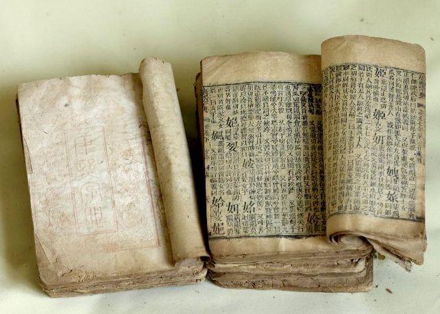 древнееврейский словарь