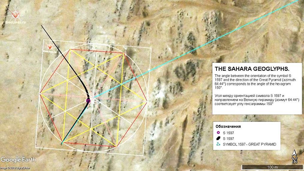 геоглиф Сахары 1597