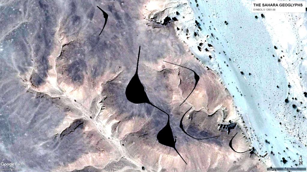 Скопление геоглифов S 12681 – S 12688