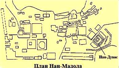 план Нан Мадола