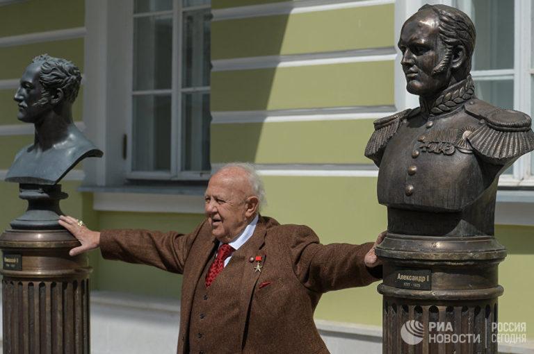 аллея правителей России