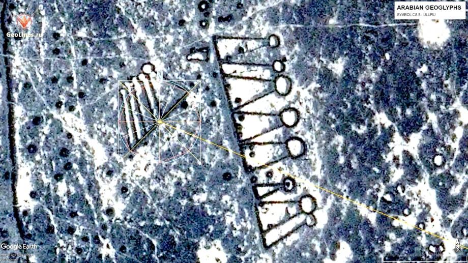 геоглифы октагон