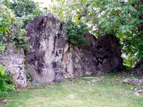 Мараэ Таинуу