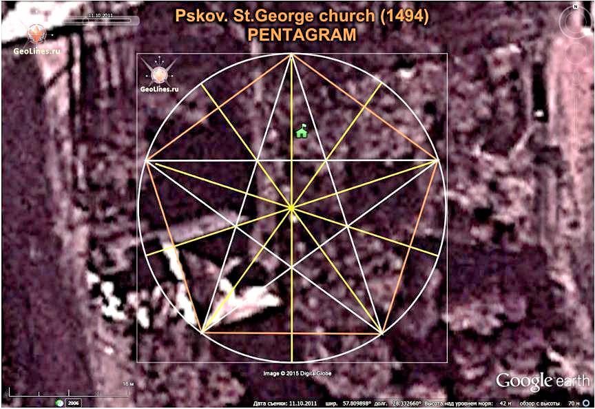 Церковь Святого Георгия  Псков