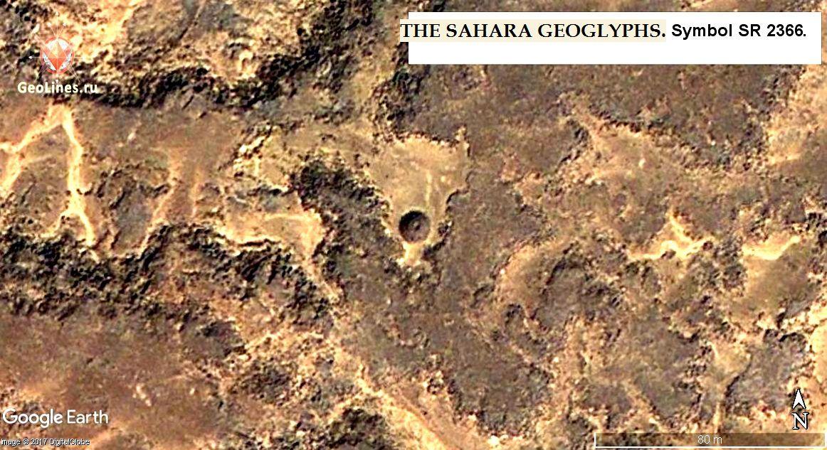 Геоглиф SR 2366