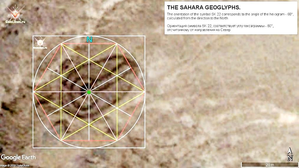 Геоглифы САхары Символ SK 22, ориентация 60°.