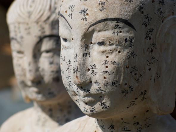 иглоукалывание, веками практиковалось  в Восточной Азии