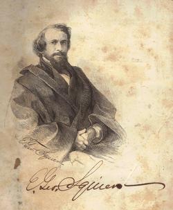 Эфраим Джордж Скуайер