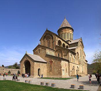 Кафедральный патриарший храм Грузинской православной церкви