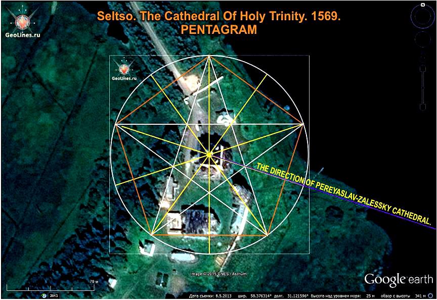 Троицкий собор пентаграмма