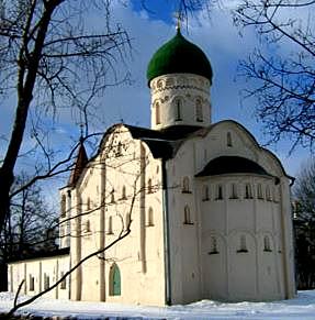 Церковь Фёдора Стратилата на ручью пентаграмма Новгород