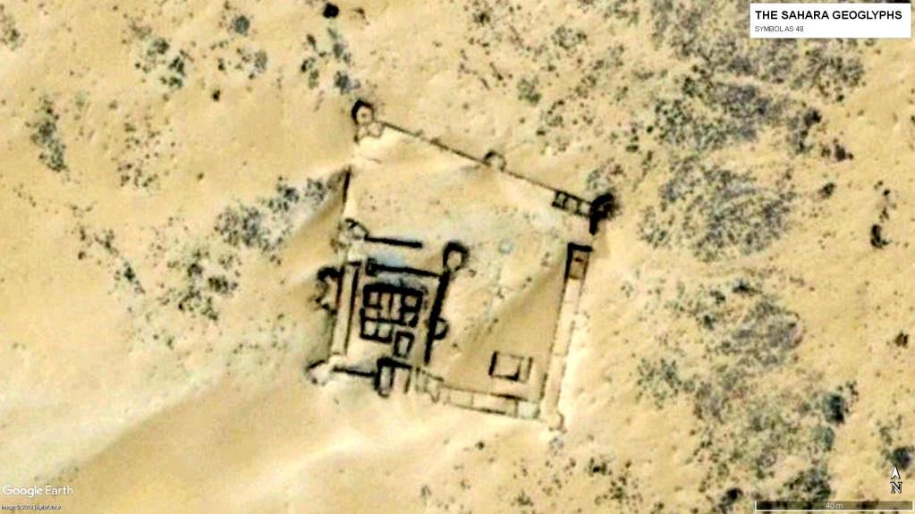 Геоглиф AS 48, напоминающий остатки древнего сооружения