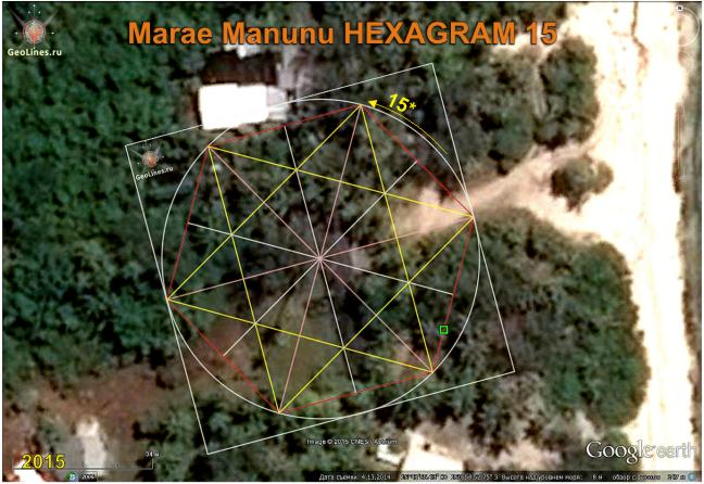 MARAE MANONO TAHITI orientation hexagram