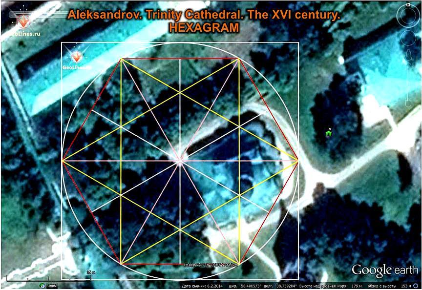Покрова Богородицы Троицкий дворцовый собор гексаграмма