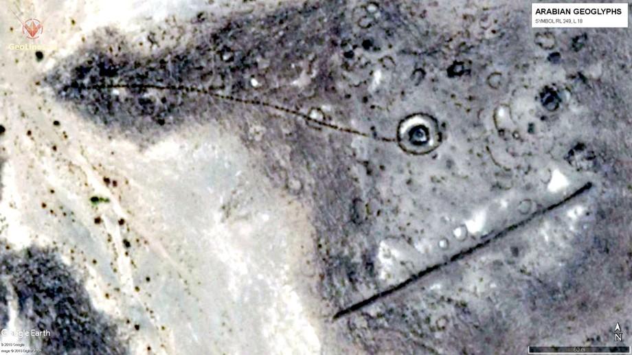 Аравийский геоглиф RL 249