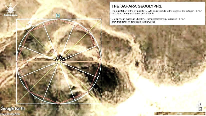 геоглиф Сахары Геоглиф SKM 379