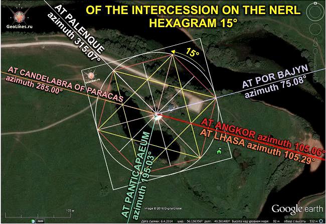 Ангкор, Канделябр Паракаса и Покрова на Нерли
