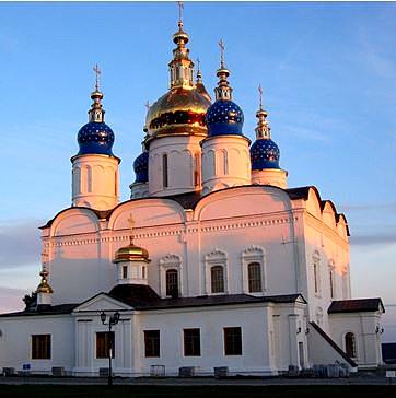 Софийского собора в Тобольском кремле