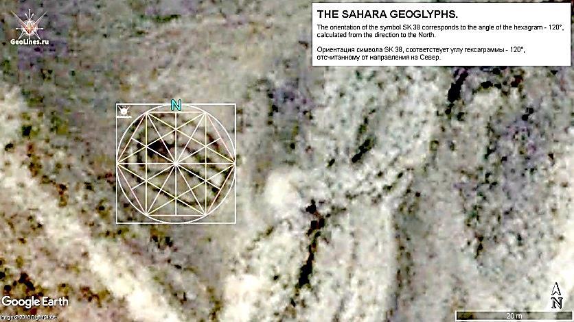 геоглифы Сахары Символ SK 38, ориентация 120°