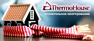 http://thermohouse.ru/water-and-sewerage/