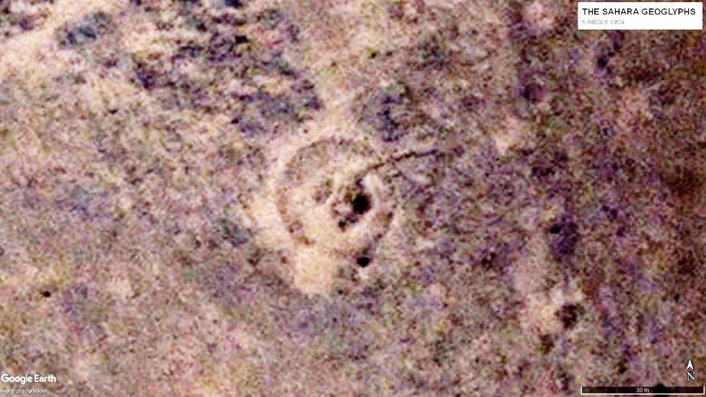 Геоглиф Символ S 13524