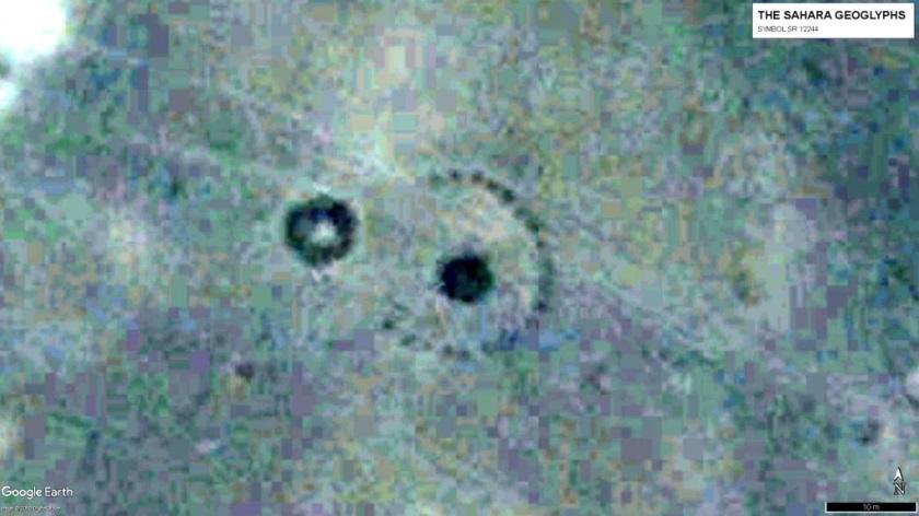 Геоглиф SR 12244