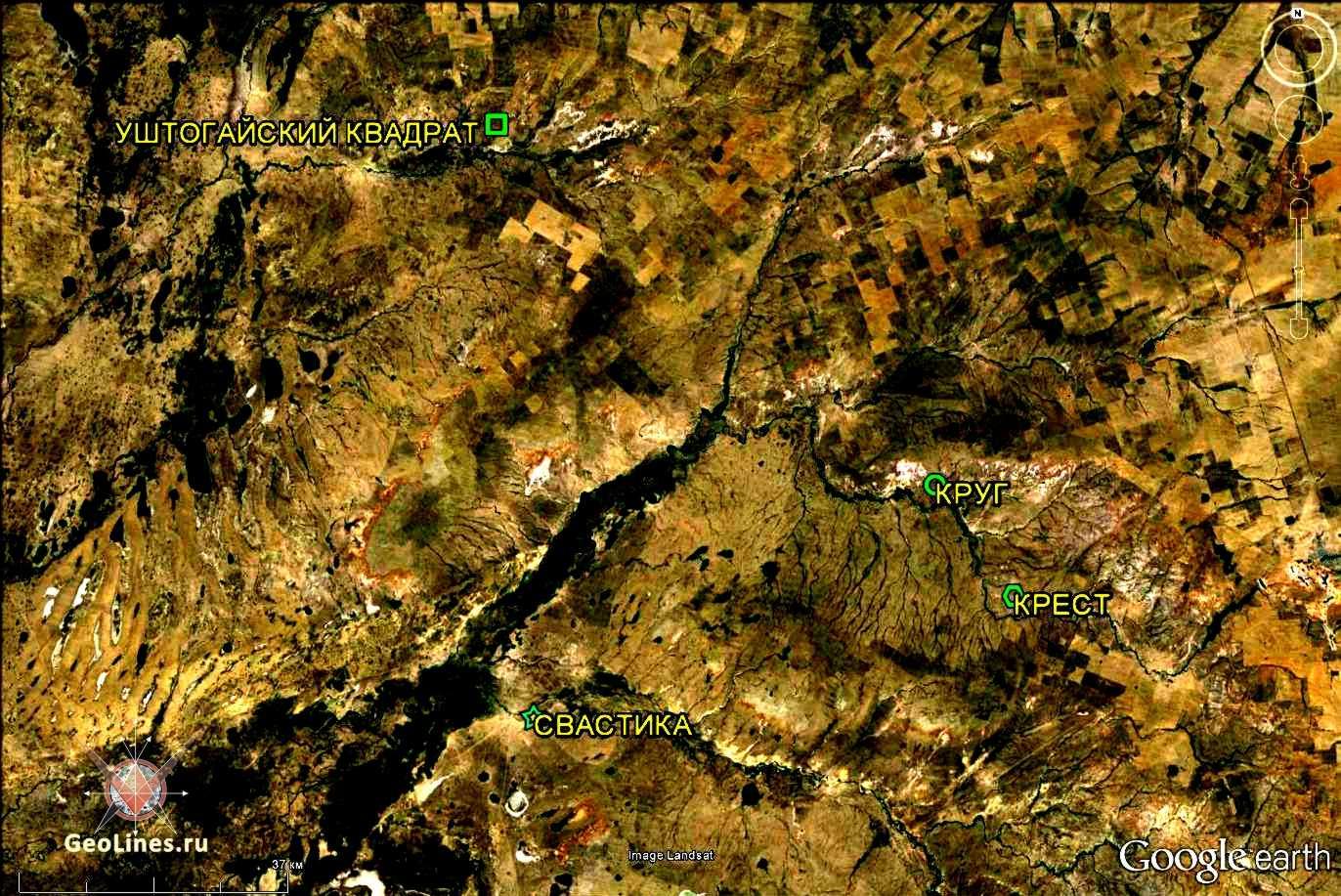 УШТОГАЙСКИЙ КВАДРАТ ФОТО КАРТА КООРДИНАТЫ Тургайская свастика Шилийский квадрат АщитастинкиЙ крест