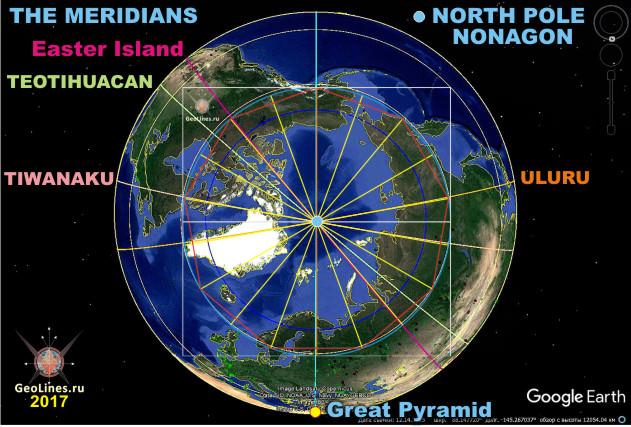 объёмное изображение Земли