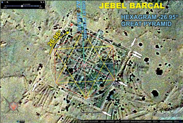 Джебель Баркал Jebel Barcal  известный храм Амона