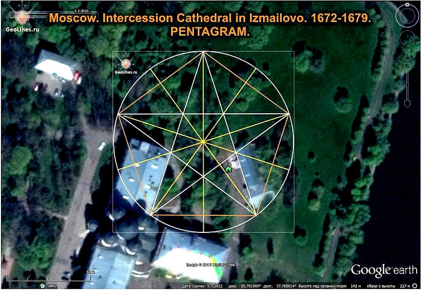 Москва. Собор Покрова Пресвятой Богородицы в Измайлове