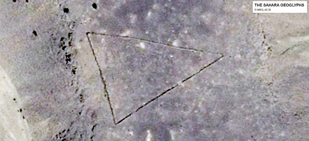Символ S 35