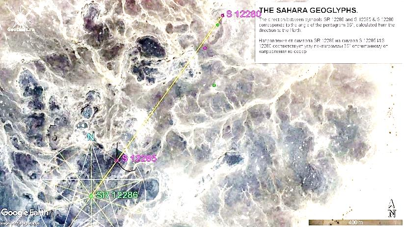Направление SR 12286 – S 12285 – S 12280. Азимут 36°