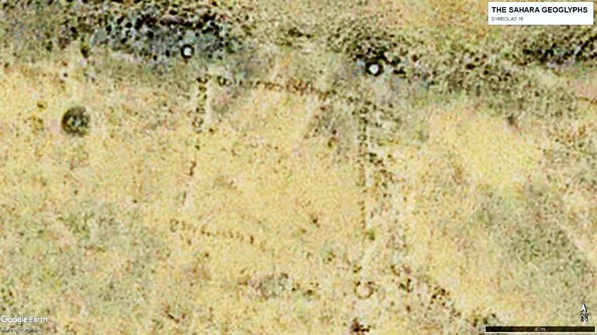 Геоглиф AS 16