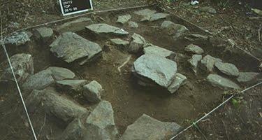 Alien Graveyard In Rwanda