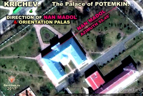 Дворец Потёмкина в Кричеве