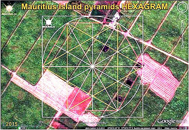 ПИРАМИДЫ о.МАВРИКИЙ гексаграмма ориентация