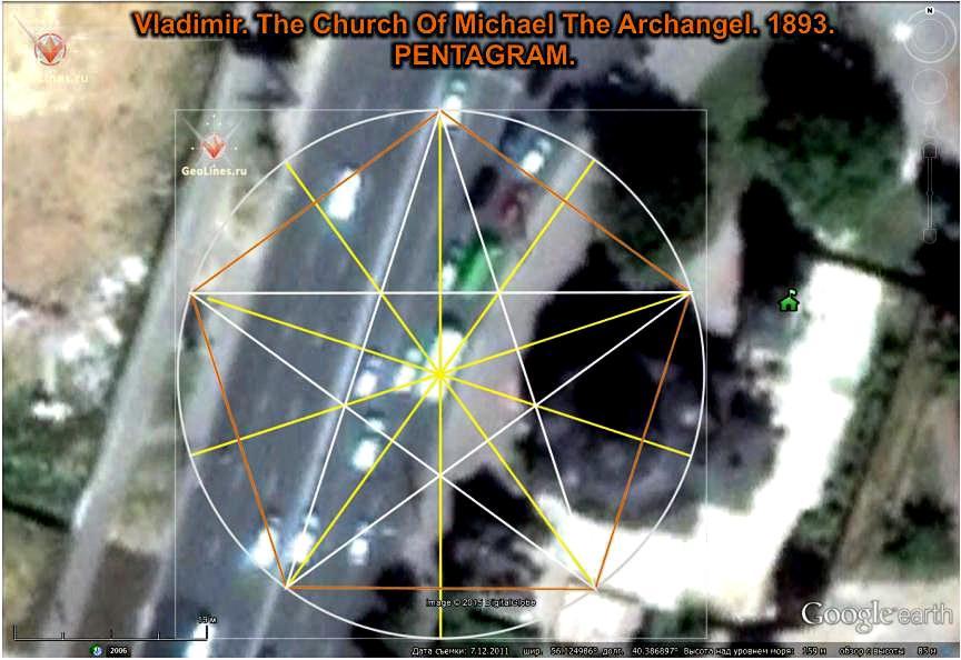Владимир. Церковь Михаила Архангела.пентаграмма