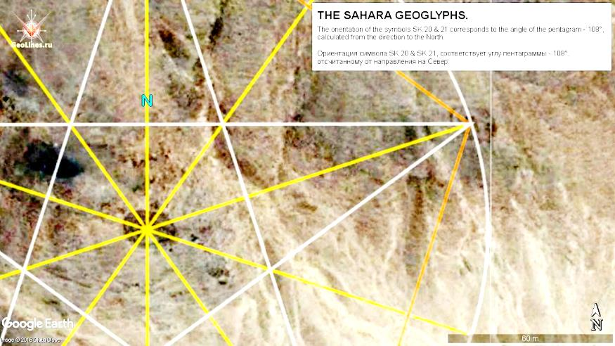 геоглиф Сахары Символ SК 20