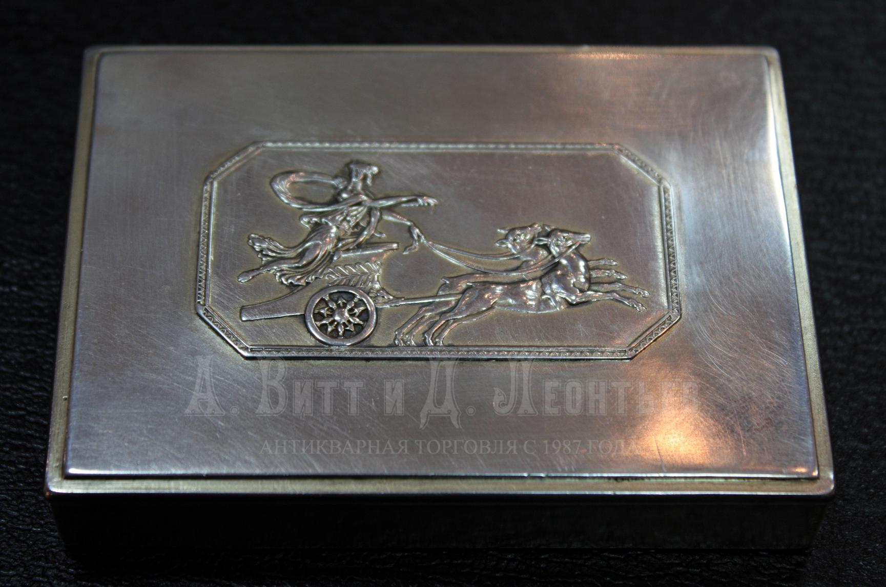 серебрянный портсигар