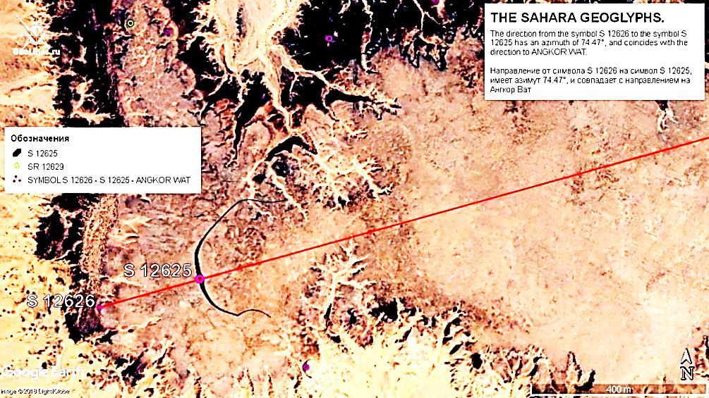 геоглиф Сахары