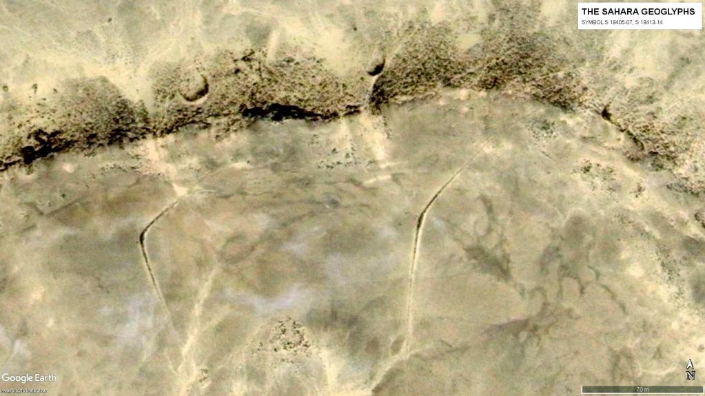 Геоглифы S 18405-07 и S 18413-14