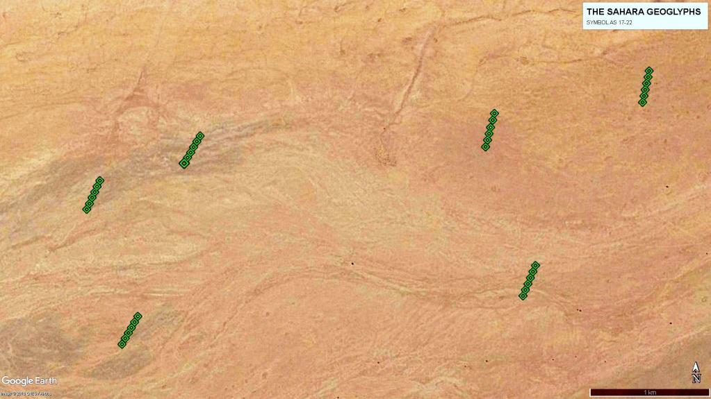 Геоглифы Сахары AS 17 по AS 22