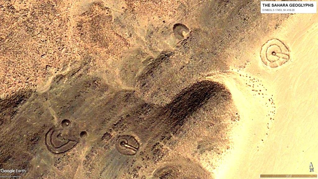 Геоглифы SK 418-20 и S 17453