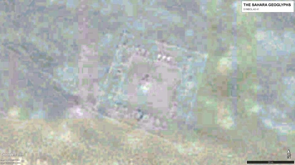 Ещё один квадратный геоглиф AS 41.
