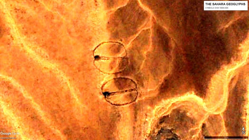Геоглифы SKM 18904 и SKM 18905