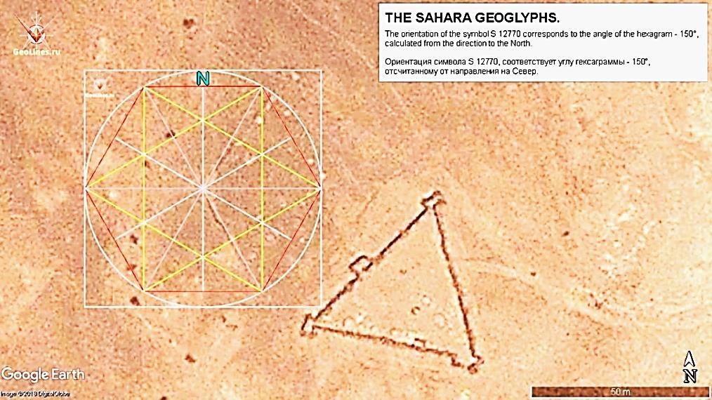 Геоглиф S 12770. Ориентация 150°