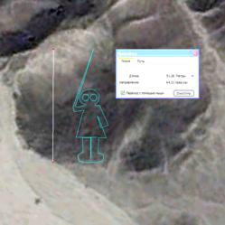 THE ANALYSIS OF DECODING OF IMAGES IN DESERT NASKA.
