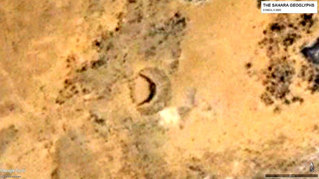 Геоглиф Сахары Символ S 9666
