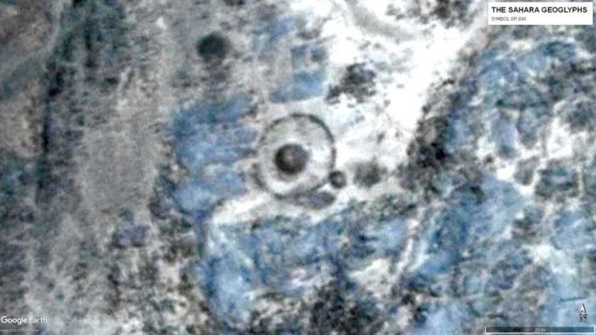 геоглиф 8367